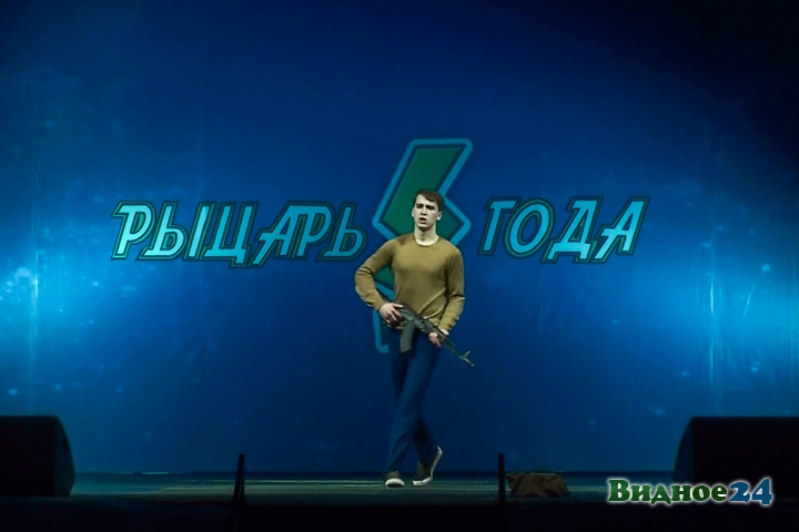 «Рыцарем года 2016» стал Илья Катасонов из 9-й школы города Видное. Фоторепортаж фото 91