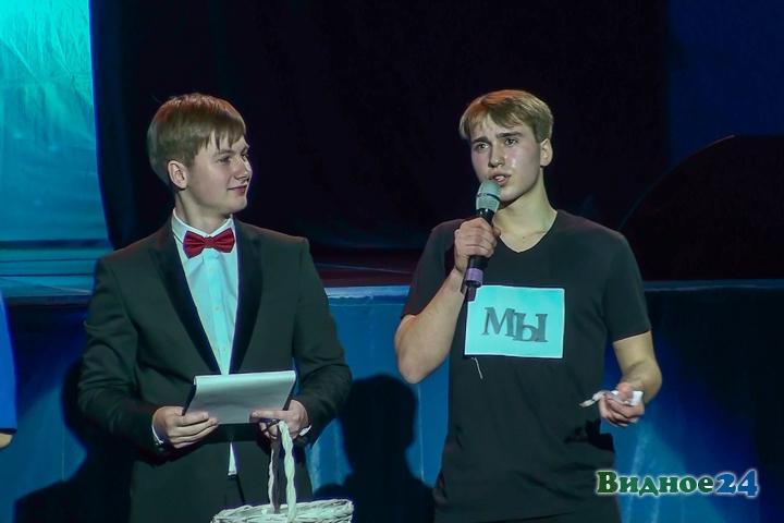 «Рыцарем года 2016» стал Илья Катасонов из 9-й школы города Видное. Фоторепортаж фото 51