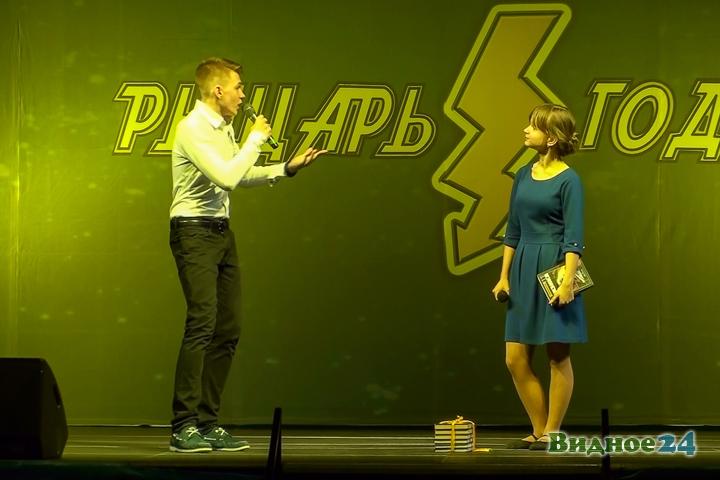 «Рыцарем года 2016» стал Илья Катасонов из 9-й школы города Видное. Фоторепортаж фото 52