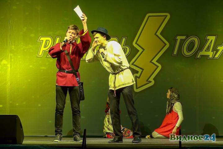 «Рыцарем года 2016» стал Илья Катасонов из 9-й школы города Видное. Фоторепортаж фото 83
