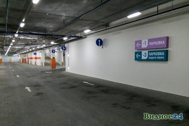 Состоялось пробное открытие гипермаркета «Леруа Мерлен» на пересечении МКАД и Каширского шоссе фото 20