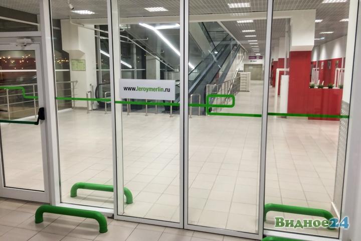 Состоялось пробное открытие гипермаркета «Леруа Мерлен» на пересечении МКАД и Каширского шоссе фото 14