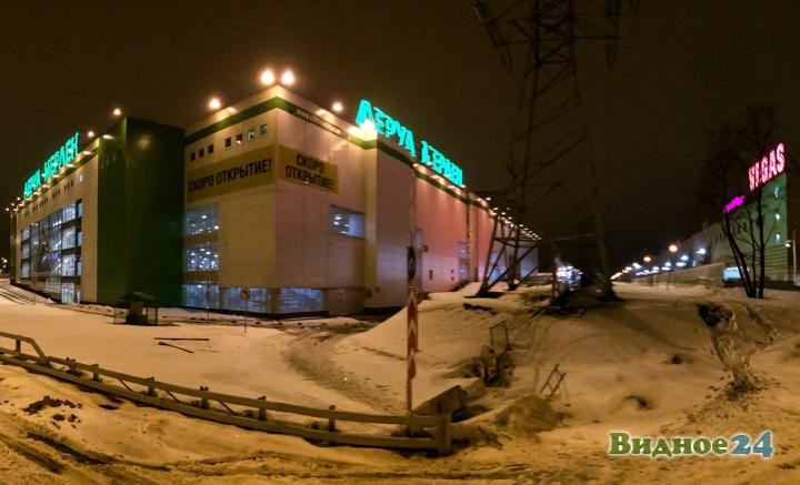 Состоялось пробное открытие гипермаркета «Леруа Мерлен» на пересечении МКАД и Каширского шоссе фото 29