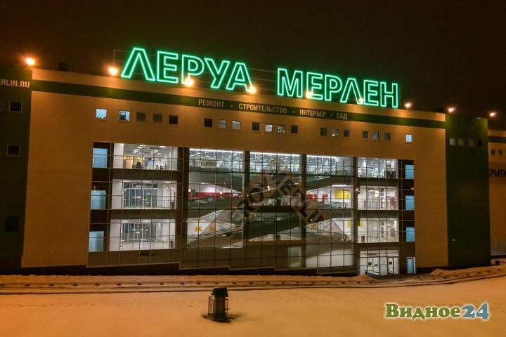 Состоялось пробное открытие гипермаркета «Леруа Мерлен» на пересечении МКАД и Каширского шоссе фото 32