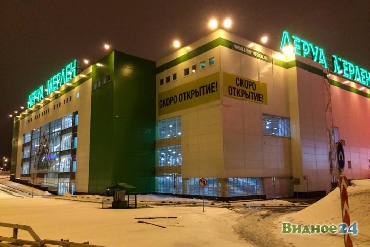Состоялось пробное открытие гипермаркета «Леруа Мерлен» на пересечении МКАД и Каширского шоссе фото 30
