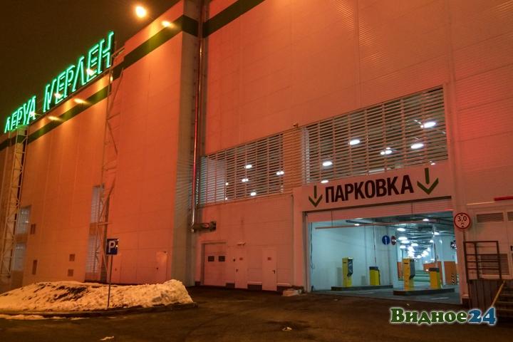 Состоялось пробное открытие гипермаркета «Леруа Мерлен» на пересечении МКАД и Каширского шоссе фото 22