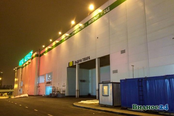 Состоялось пробное открытие гипермаркета «Леруа Мерлен» на пересечении МКАД и Каширского шоссе фото 23