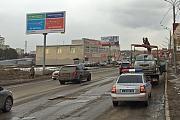 В 2016 году в Видном капитально отремонтируют до 20 дорог. Список улиц