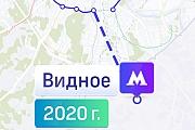 Станция метро в Видном откроется в 2020 году