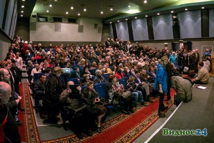 Состоялись громкие публичные слушания по точечной застройке центра города Видное. Видеозапись фото 3