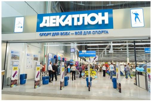 В ТРК VEGAS откроется спортивный гипермаркет «Декатлон»