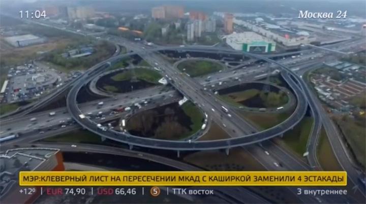 Открыто движение на реконструированной развязке МКАД и Каширского шоссе фото 2