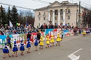 Программа развлекательных мероприятий на праздник Весны и Труда