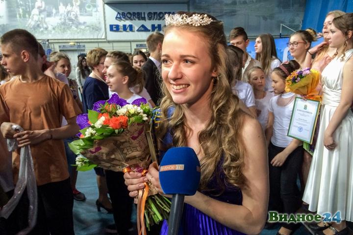 Победительницей конкурса «Видновчанка - 2016» стала ученица ВХТЛ Анастасия Скачкова. Фоторепортаж фото 89