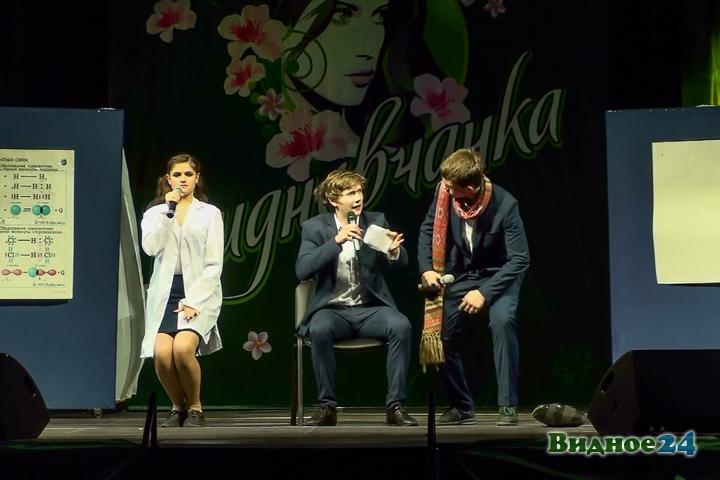 Победительницей конкурса «Видновчанка - 2016» стала ученица ВХТЛ Анастасия Скачкова. Фоторепортаж фото 65