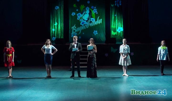 Победительницей конкурса «Видновчанка - 2016» стала ученица ВХТЛ Анастасия Скачкова. Фоторепортаж фото 42