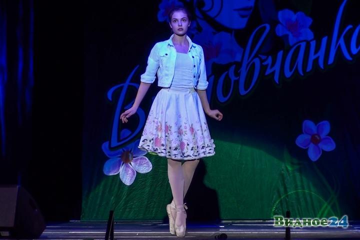 Победительницей конкурса «Видновчанка - 2016» стала ученица ВХТЛ Анастасия Скачкова. Фоторепортаж фото 62