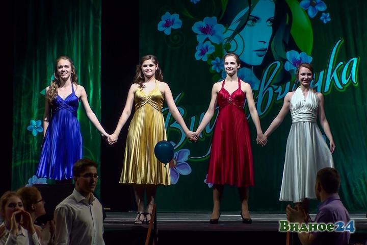 Победительницей конкурса «Видновчанка - 2016» стала ученица ВХТЛ Анастасия Скачкова. Фоторепортаж фото 83