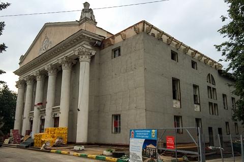 Реконструкция Дома культуры г. Видное: 150 дней до сдачи. Фоторепортаж