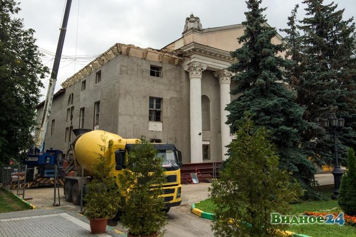 Реконструкция Дома культуры г. Видное: 150 дней до сдачи. Фоторепортаж фото 8