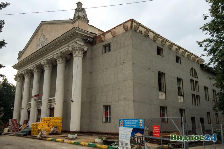 Реконструкция Дома культуры г. Видное: 150 дней до сдачи. Фоторепортаж фото 4