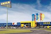 IKEA построит магазин на Каширском шоссе рядом с совхозом им. Ленина