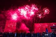 Программа праздничных мероприятий, посвященных Дню Ленинского района и города Видное