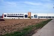 В Ленинском районе в 2017 году заработает российско-китайское станкостроительное предприятие
