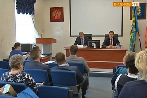 Заседание Совета депутатов Ленинского района. <br/>Кадр: Видное-ТВ