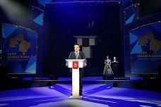 Победителями конкурса «Наше Подмосковье 2016» стали 48 проектов из Ленинского района. Список