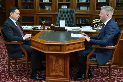 Фото: пресс-служба губернатора и правительства Московской области