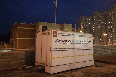 По данным мобильной экостанции станции воздух в Видном соответствует норме
