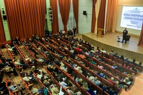 Очередная встреча главы района Олега Хромова с жителями состоится в «Мортонграде «Бутово»