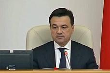 Губернатор Подмосковья Андрей Воробьев подверг критике главу Ленинского района Олега Хромова