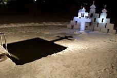 Ближайшие места, где 18-19 января будут организованы Крещенские купания