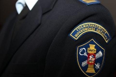 Арбитражный суд Подмосковья признал законным предписания Госжилинспекции к УК «ДЭЗ №6»