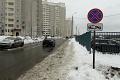 На Завидной улице города Видное запретили парковку транспортных средств