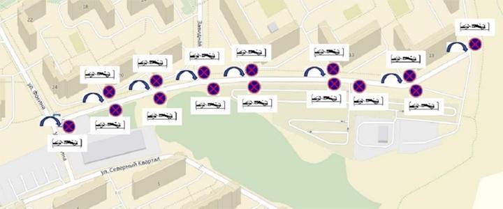На Завидной улице города Видное запретили парковку транспортных средств фото 2