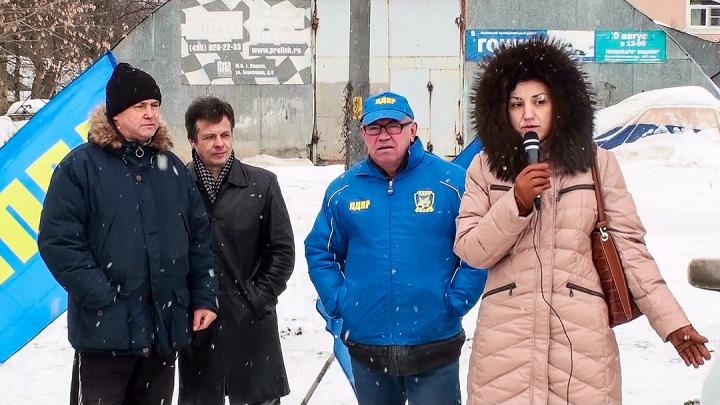 В Видном состоялся митинг против застройки Ленинского района. Видеозапись фото 2
