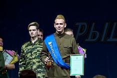 «Рыцарем года 2017» стал Сергей Науменко из Видновской школы № 7. Фоторепортаж