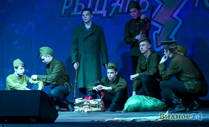 «Рыцарем года 2017» стал Сергей Науменко из Видновской школы № 7. Фоторепортаж фото 42