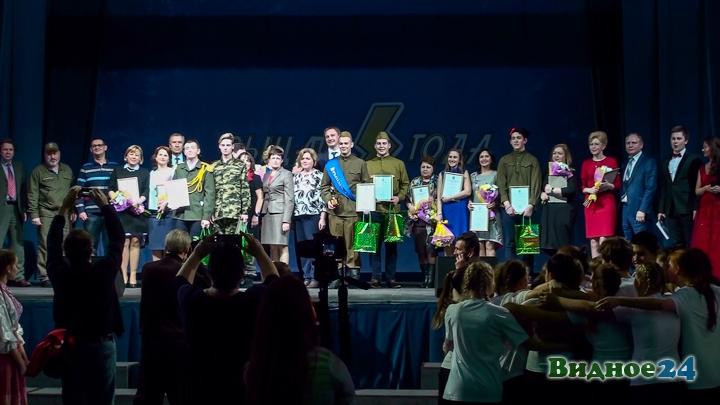 «Рыцарем года 2017» стал Сергей Науменко из Видновской школы № 7. Фоторепортаж фото 68