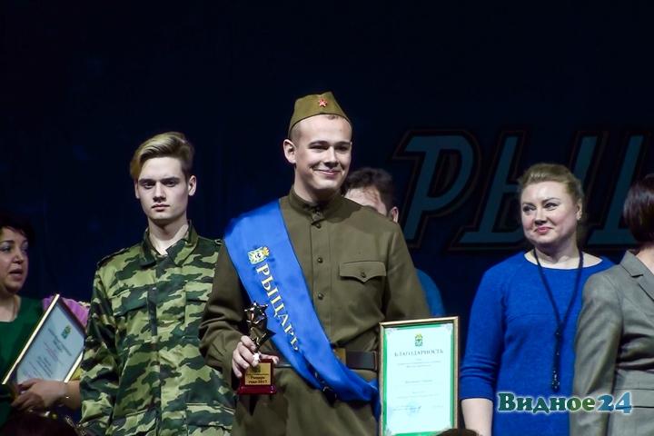 «Рыцарем года 2017» стал Сергей Науменко из Видновской школы № 7. Фоторепортаж фото 66