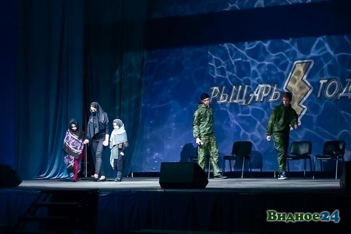 «Рыцарем года 2017» стал Сергей Науменко из Видновской школы № 7. Фоторепортаж фото 31