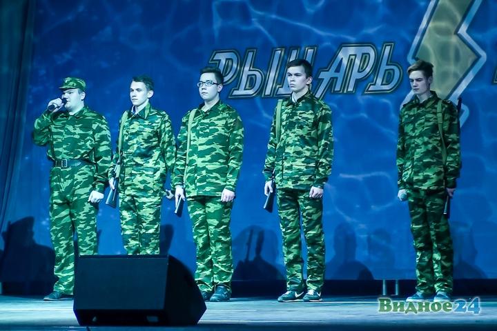 «Рыцарем года 2017» стал Сергей Науменко из Видновской школы № 7. Фоторепортаж фото 28