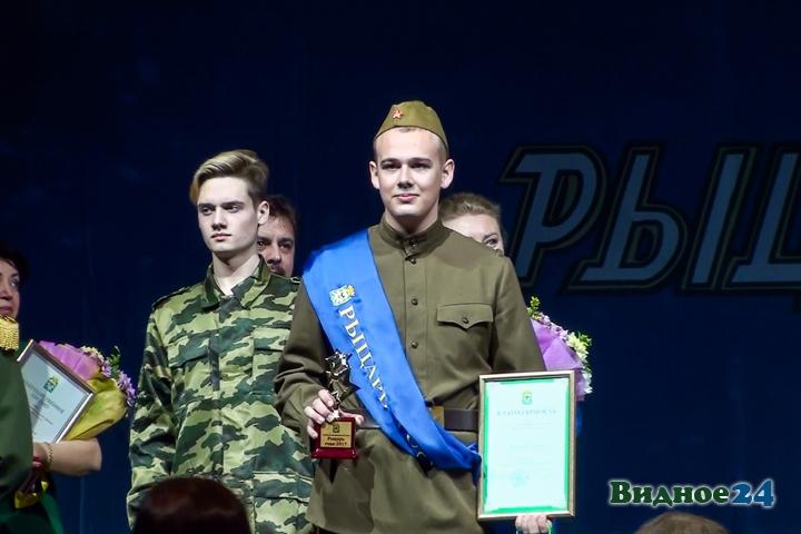 «Рыцарем года 2017» стал Сергей Науменко из Видновской школы № 7. Фоторепортаж фото 65