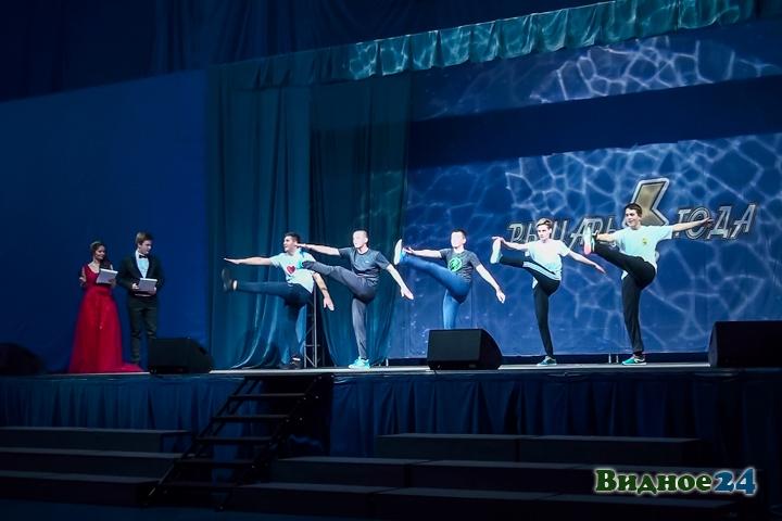 «Рыцарем года 2017» стал Сергей Науменко из Видновской школы № 7. Фоторепортаж фото 7