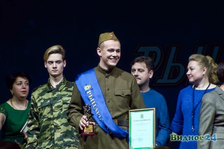 «Рыцарем года 2017» стал Сергей Науменко из Видновской школы № 7. Фоторепортаж фото 67