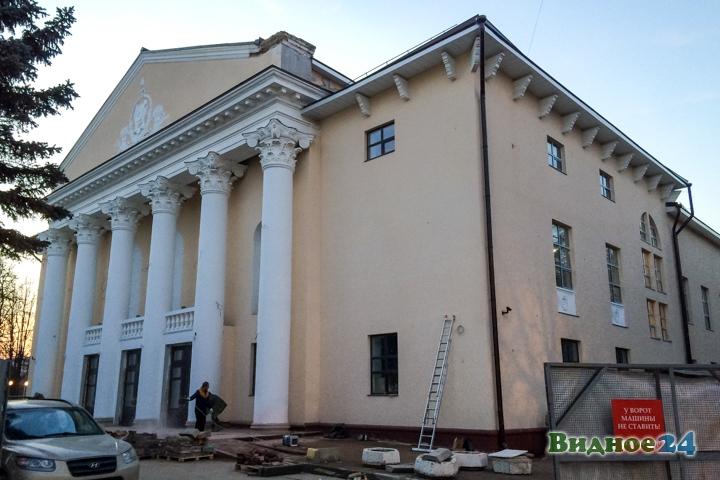 Меньше чем через месяц откроют реконструированный Дом культуры г. Видное. Фоторепортаж фото 2