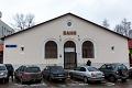 Видновская городская баня вернулась в муниципальную собственность